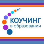 (c) Coachingineducation.ru