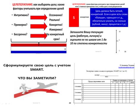 aksenova1