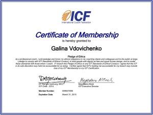 client_icf_rpt_mb_membership_Certificate