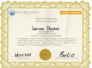sertifikativan
